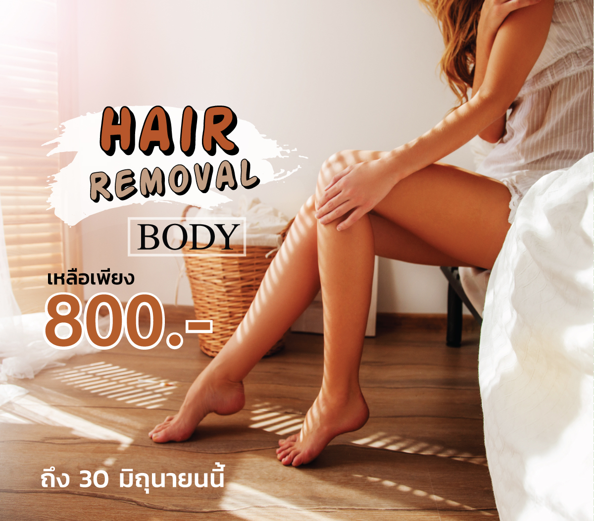 Hair Removal Body